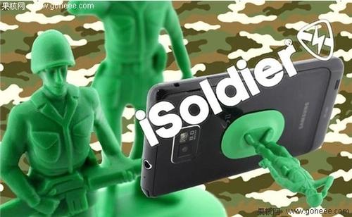 绿色小兵人的回忆 儿时趣味iPhone支架