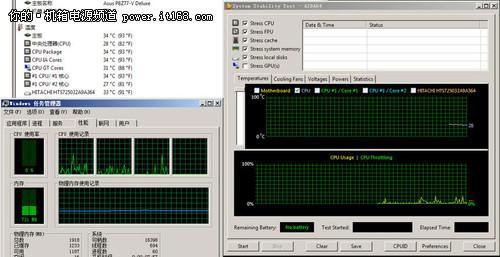 几度盘龙进阶版VE928散热器实际测试