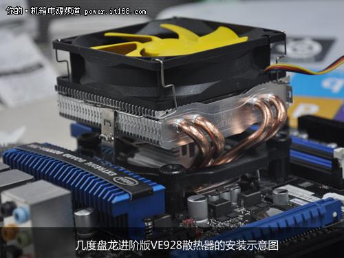 几度盘龙进阶版VE928安装说明