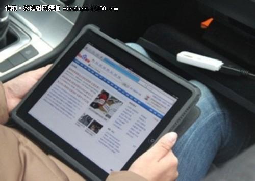 自驾出游必备WiFi猫 把移动网络装上车