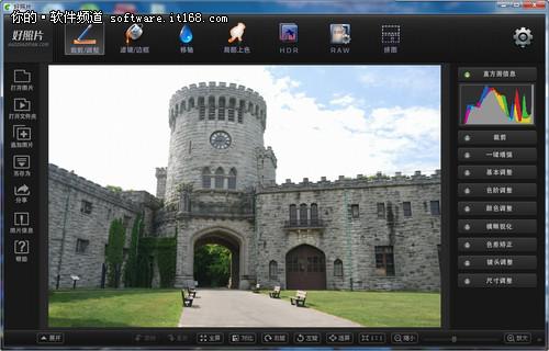 三大核心技术领衔 好照片Windows版发布