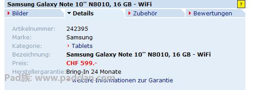 最低630美元 三星Note 10.1或将7月上市
