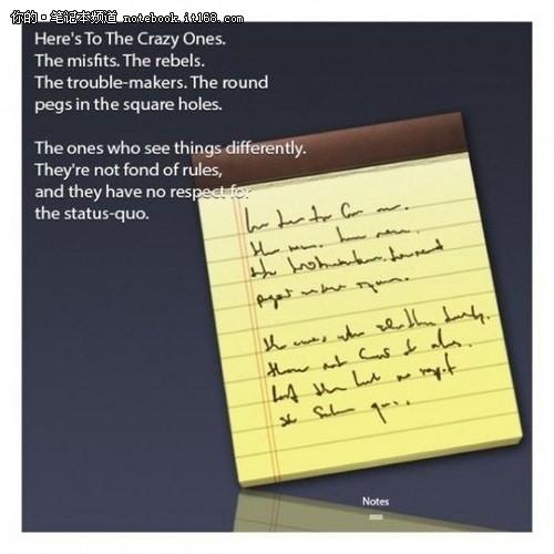 苹果OS X 10.8山狮中暗藏乔布斯广告词
