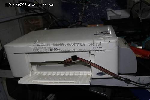 爱普生EPSON me330一体机故障排查图示