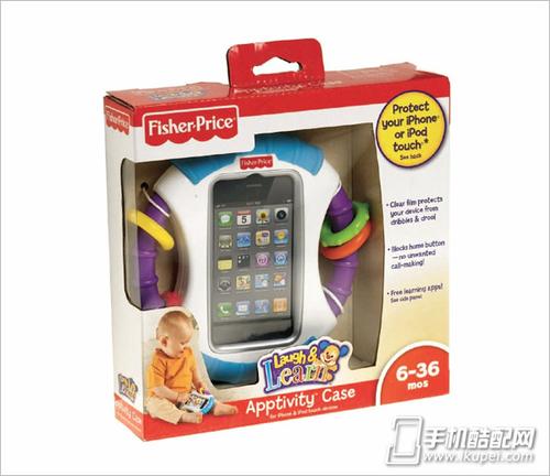 抗摔还益智 宝宝专属iPhone玩具手机壳