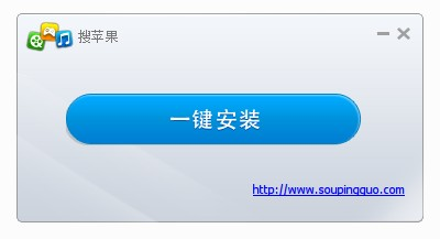 iOS6完美越狱教程