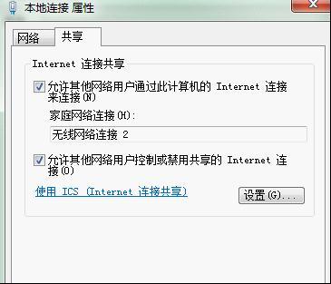 乐扩USB网卡让超级本变局域网无线路由