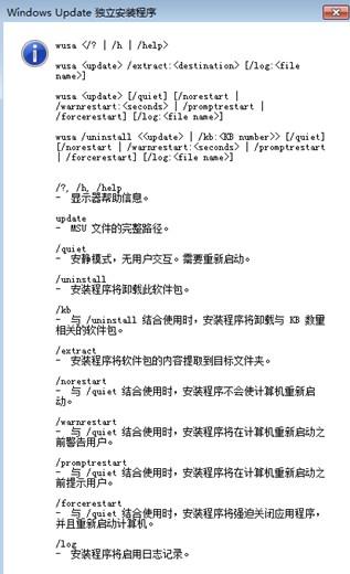 金沙js娱乐场官方网站 6