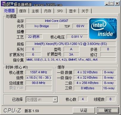 惠普Z220工作站配件介绍