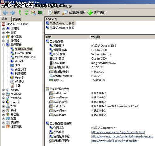 惠普Z220工作站软件规格介绍