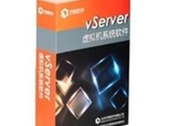 方物软件:中国虚拟化技术专家