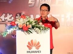华为:引领上网卡WiFi猫新革命