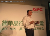 Mini-英飞集成系统优化小型IT环境能耗