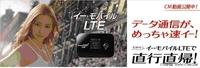 全球首款LTE 150M高速Mobile Wi-Fi诞生