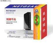 十年回馈 NETGEAR WNDR3700仅售499元