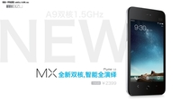 三天缺货 魅族MX全新双核手机全国热卖