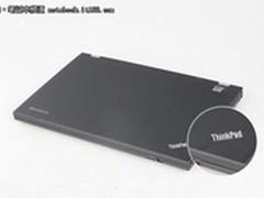 T系列首款2G独显 ThinkPad T430s售8900
