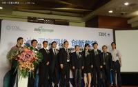 IBM网络行为分析以SaaS模式登陆中国