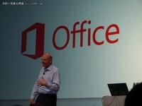 一步步带你尝鲜Office2013从下载到安装
