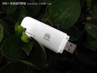 随身3G纵情分享 华为WiFi猫EC315评测