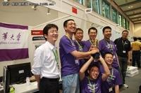 稳定平台+天才团队 ISC12大赛夺冠幕后