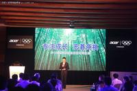 宏�SMB五大系列PC新品及成长策略发布