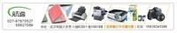 针式打印机首选 映美FP-530K售价1199