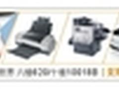 国产平板翘楚 武汉智器T19双核1499元