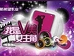 """PPTV携手新希望乳业打造品牌双赢"""