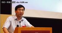 首届中国大数据应用论坛圆满落幕