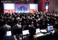 甲骨文优化数据中心高峰会在上海举行