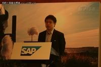 SAP Business Analytics服务最佳实践