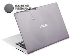 华硕首款低价超极本 5999元UX32A评测