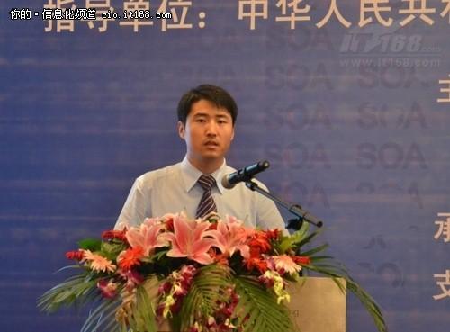 马亮:中创loong平台在交通中的SOA实践