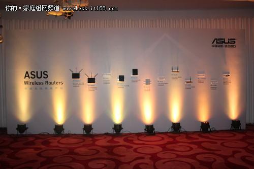 华硕产品展示墙