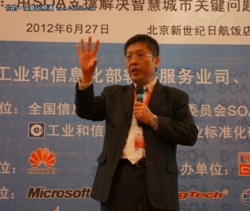 韩文雄:SOA 架构的电子政务方案