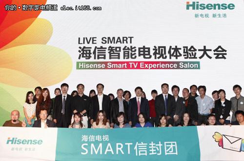 青岛海信电器股份有限公司总经理刘洪新在发布会