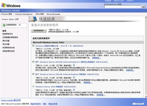 金沙js娱乐场官方网站 5