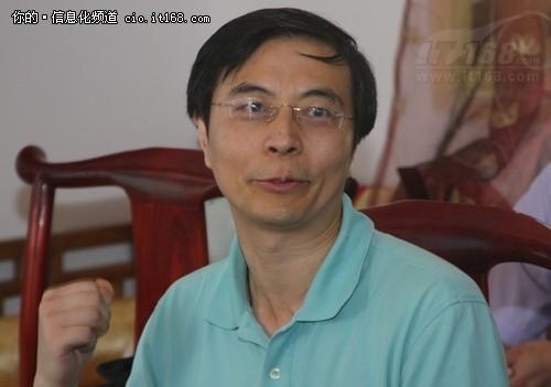 民丰证券CTO颜阳:云计算原则与IT管理