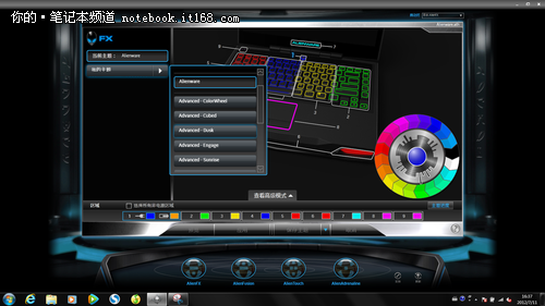 alienware command center download windows 10 m14xr2