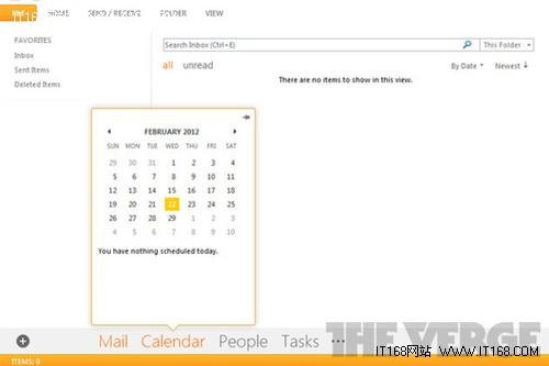 微软Office 2013公测版将在下周一发布