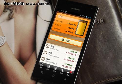 手机 报表界面设计