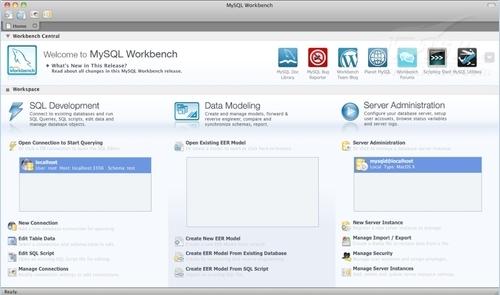 三款图形化的SQL查询分析器工具推荐