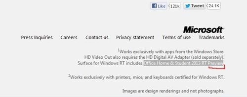 Windows RT平板将不配备最终版Office
