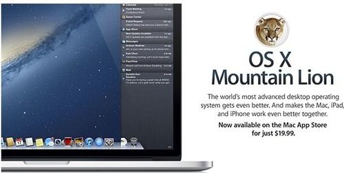 苹果OS X Mountain Lion升级安装全攻略