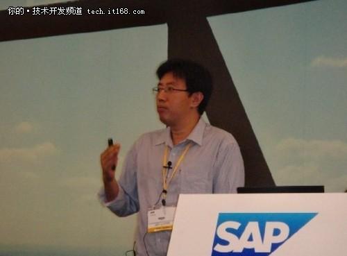 农夫山泉基于SAP SMP移动应用案例分析