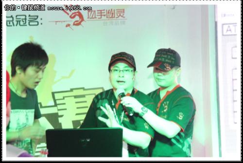 2012 ChinaJoy血手幽灵鼠标惊爆全场
