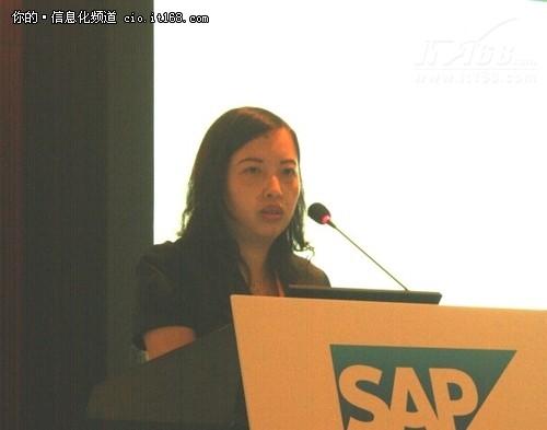 SAP同略会:拜耳应用SAP SCM-APO实践