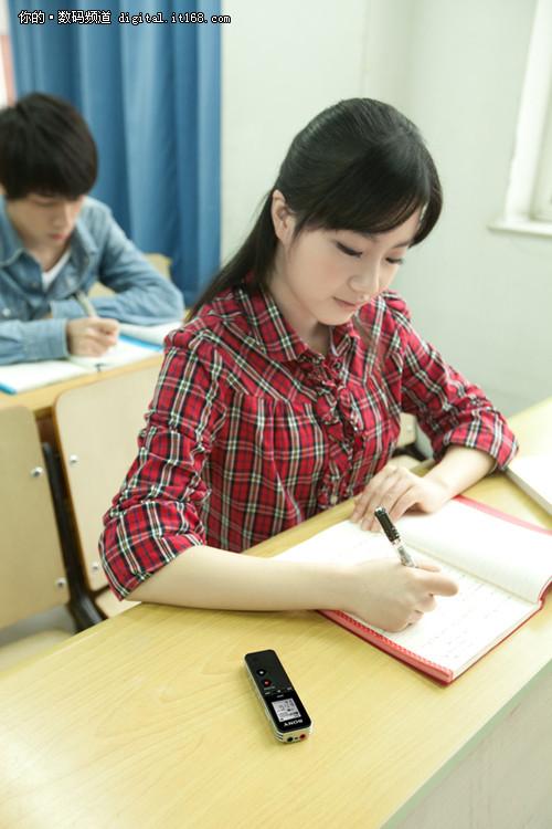 三好学生新帮手 索尼ICD-FX8录音笔评测