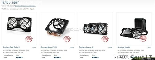 AC推出四款显卡散热器